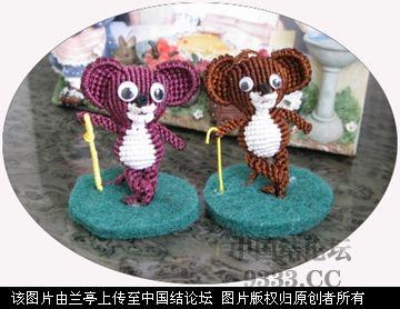 中国结论坛 【原创】自己设计的绳编玩偶  兰亭结艺 10062612017b32d259df7cf8cb
