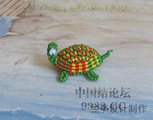 中国结论坛 【原创】自己设计的绳编玩偶  兰亭结艺 1006261201f07a65047f0e9ec5