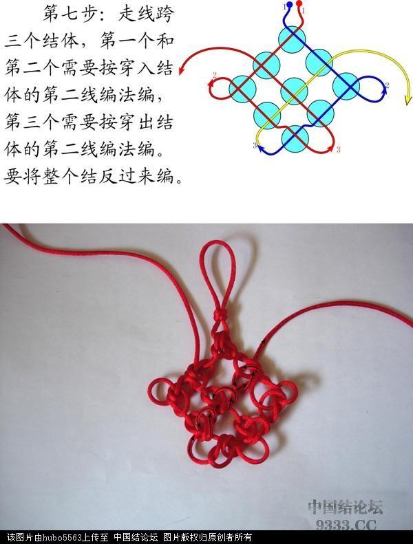 中国结论坛 冰花结连体教程---3×3冰花复翼盘长  冰花结(华瑶结)的教程与讨论区 10062723105d4f07f47f647e02