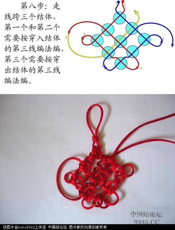 中国结论坛 冰花结连体教程---3×3冰花复翼盘长  冰花结(华瑶结)的教程与讨论区 10062723107f7306177c5b8db2