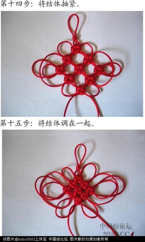 中国结论坛 冰花结连体教程---3×3冰花复翼盘长  冰花结(华瑶结)的教程与讨论区 1006272310e132e865736ae9d6