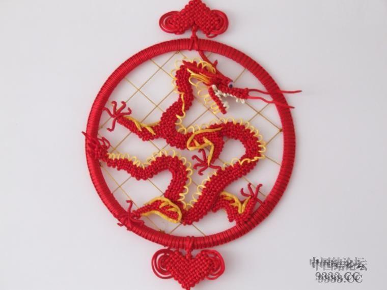 中国结论坛 我的原创中国龙  立体绳结教程与交流区 10070908295a251c1b73ec03e6