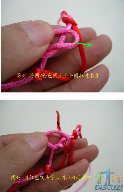 中国结论坛 原创教程---藻井结单线编法徒手教程  基本结-新手入门必看 1007181013c3ec7ad4f97f6682