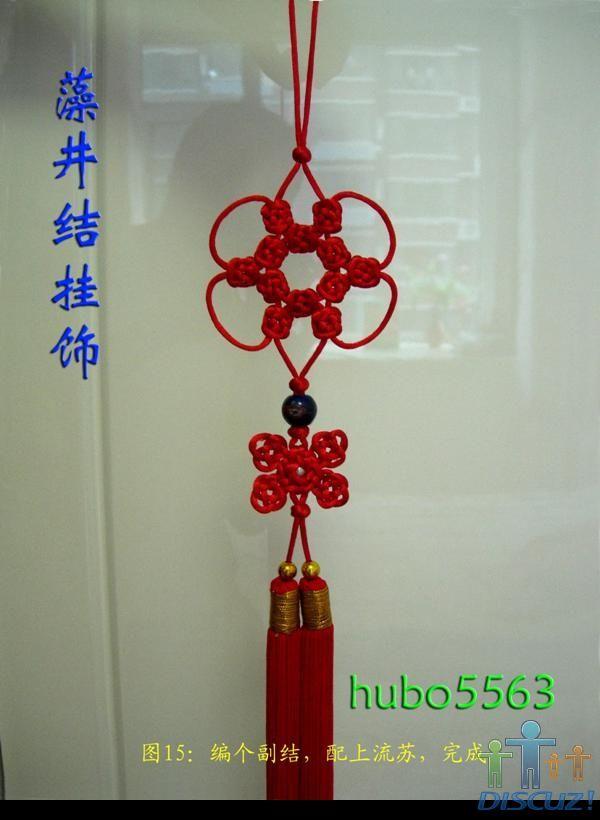 中国结论坛   基本结-新手入门必看 1007181018093d2f1fdee6a2e8