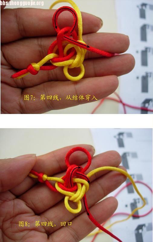 中国结论坛 直挂式冰花徒手教程----可编手链 分级达标 冰花结(华瑶结)的教程与讨论区 10072419001066f98c0cdbb83e
