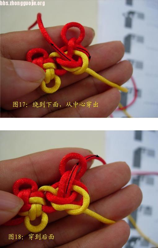 中国结论坛 直挂式冰花徒手教程----可编手链 分级达标 冰花结(华瑶结)的教程与讨论区 1007241903927e4bfdbe7f0ab1