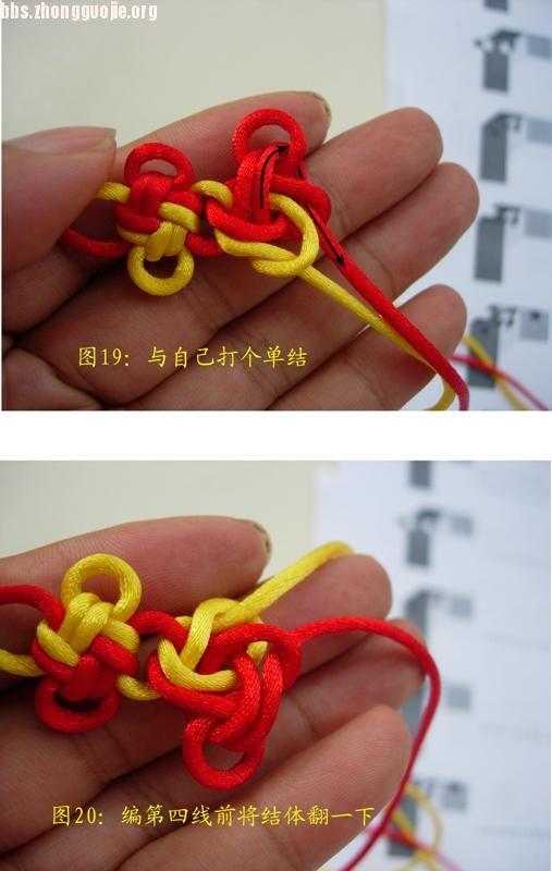 中国结论坛 直挂式冰花徒手教程----可编手链 分级达标 冰花结(华瑶结)的教程与讨论区 1007241903cc355eb65be8c27d