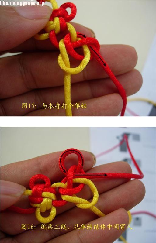 中国结论坛 直挂式冰花徒手教程----可编手链 分级达标 冰花结(华瑶结)的教程与讨论区 10072419057d9c9abd3aa50af7