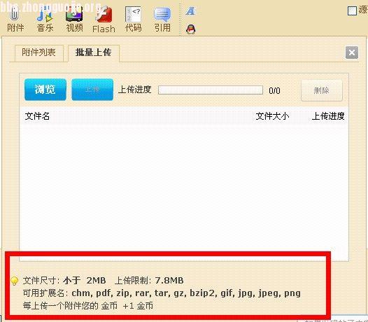 中国结论坛   论坛使用帮助 1009091317ce565aca76a3c80b