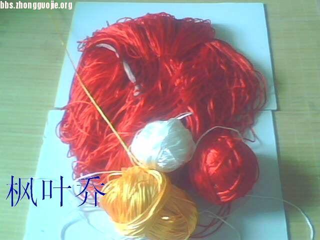 中国结论坛 我的中国馆过程图  立体绳结教程与交流区 100921225720f134f40ebe09de