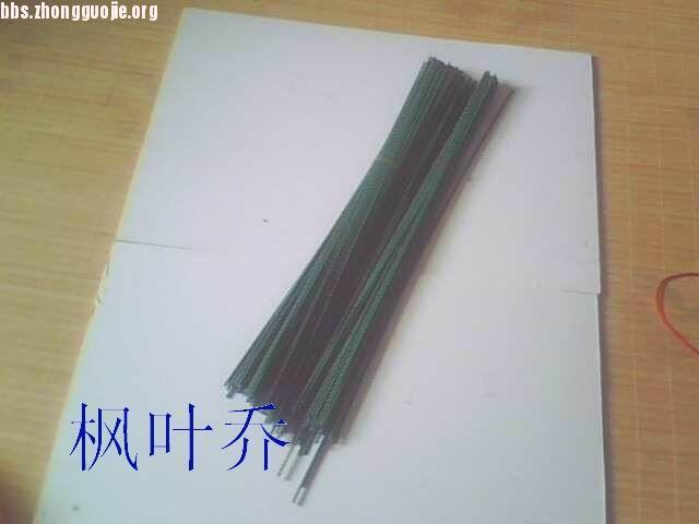 中国结论坛 我的中国馆过程图  立体绳结教程与交流区 100921225781bd041dcdcd695f