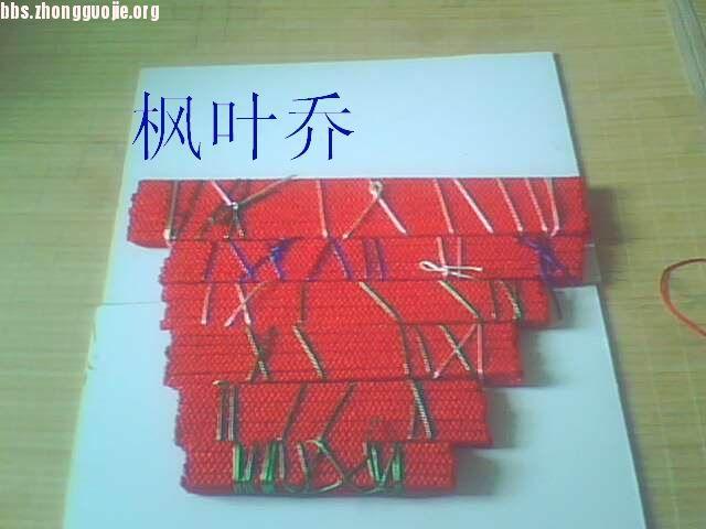 中国结论坛 我的中国馆过程图  立体绳结教程与交流区 100921225795f38ca854e6f122