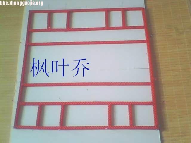 中国结论坛 我的中国馆过程图  立体绳结教程与交流区 1009212257b5170511f0996c35