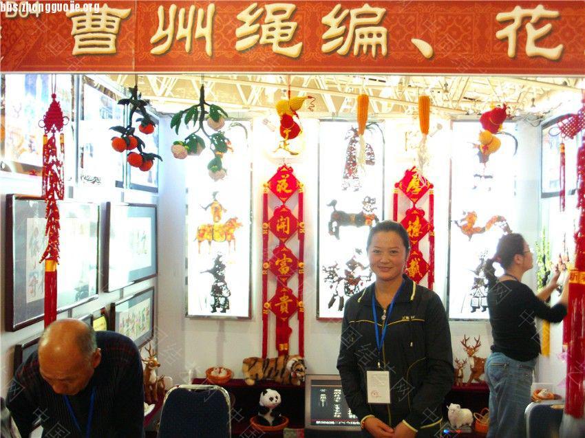 中国结论坛 2010年10月15日首届中国非物质文化遗产博览会  作品展示 10101607180fbed8767f07368c