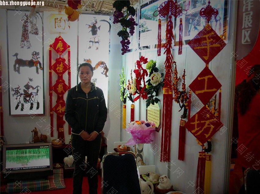 中国结论坛 2010年10月15日首届中国非物质文化遗产博览会  作品展示 10101607187e3735a5fc69f42b