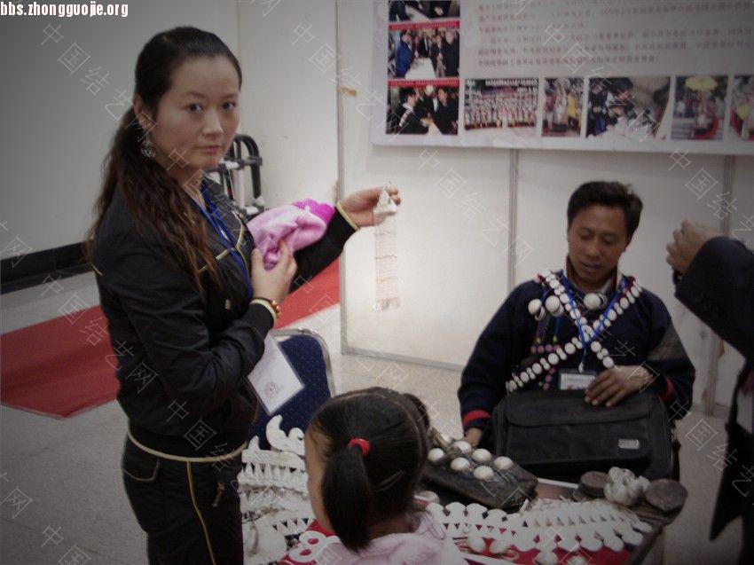 中国结论坛 2010年10月15日首届中国非物质文化遗产博览会  作品展示 1010160719d18f7faa073f1358
