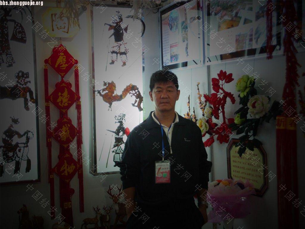 中国结论坛 2010年10月15日首届中国非物质文化遗产博览会  作品展示 1010160719f8c86d34347b7784