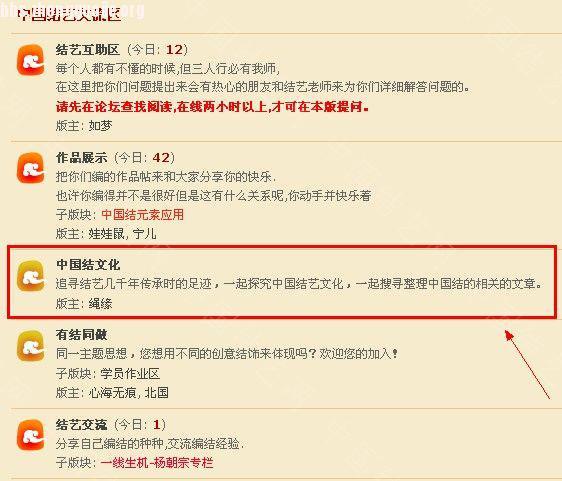 中国结论坛 教大家如何发帖  论坛使用帮助 10102614216796fac3dbf1d69b