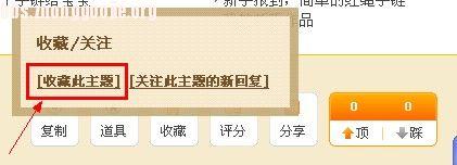 中国结论坛 教大家如何发帖  论坛使用帮助 1010261636f7ac1ad3a52f63ae