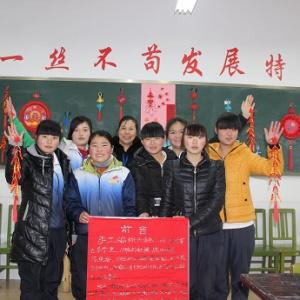 选修《中国结编织》