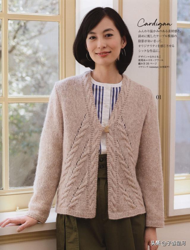 31款秋冬女生手编毛衣花样,款款时尚又漂亮,附高清图解