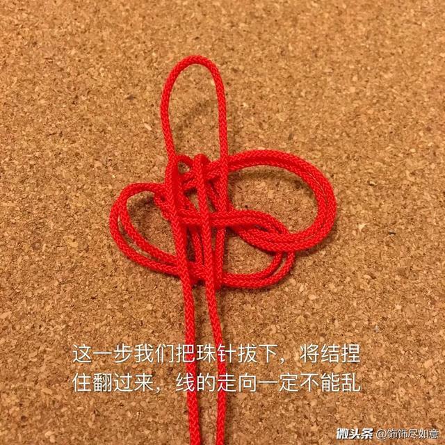 快速学会中国结基础结之:绶带结