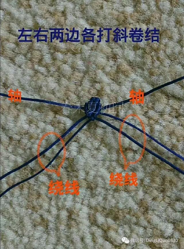 「编绳教程」花语香包、马蹄莲和莲花手镯等制作