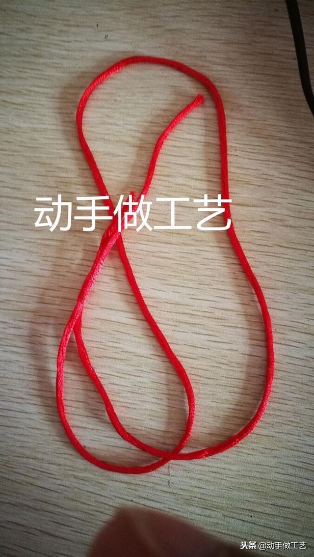 干货教程,烙画葫芦龙头系红绳方法,看完就会系红绳了
