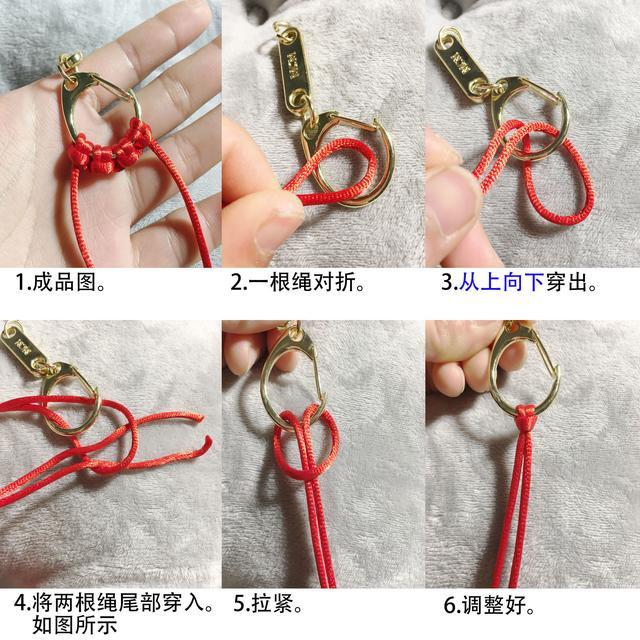 手工编织 雀舌结编法步骤包边教程钥匙环diy石头教程——月老红绳