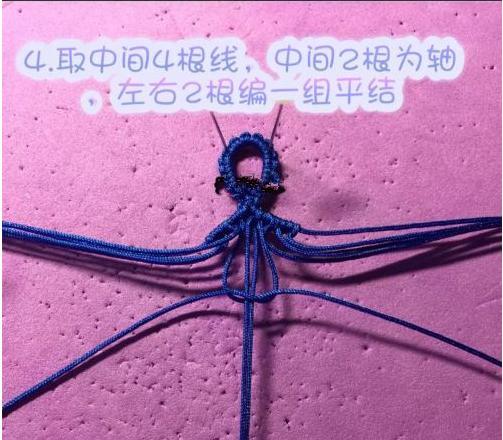 「教你编绳」用斜卷结、雀头结、平结做一款非常简单的手链,想学