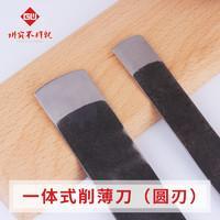 教你做包包:手工皮具常用入门级工具