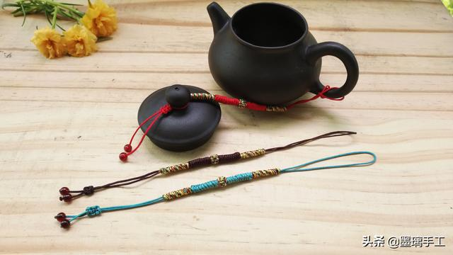 超详细的DIY手工编织茶壶绳教程