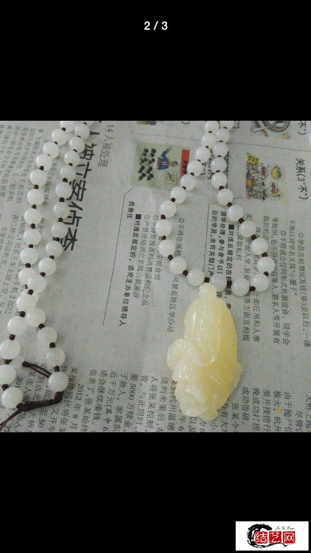 珠链蛇结编法图解步骤,教你一珠一结的项链怎么编