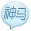 中国结论坛   立体绳结教程与交流区 62