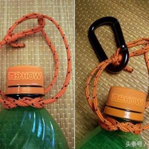 伞绳手工:怎么给矿泉水瓶系上挂绳