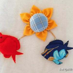 手工制作布艺小挂件,两种小鱼和蝴蝶,有教程