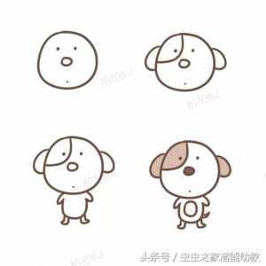 幼儿园狗年简笔画!