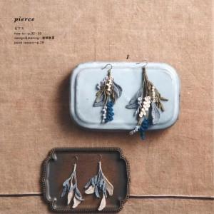 说不出的微钩之美,精美艺术钩织小饰物编织图解
