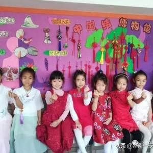二年十一班博物馆课程——编织中国结,绘制中国梦