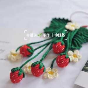 毛线编织草莓,做成包包挂饰太美了!附钩针图解教程