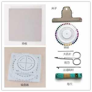 编中国结工具介绍-中国结线材的种类大全详解