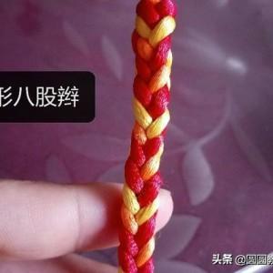 八股辫手链编法图解,方形五彩手绳教程