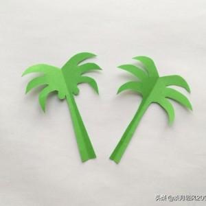 简单剪纸教程椰子树剪法,教你如何做椰子树剪纸
