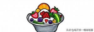 水果沙拉儿童画步骤,水果沙拉卡通图简笔画教程