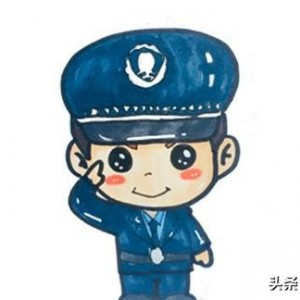可爱的警察简笔画步骤图解,教您画彩色版卡通警察