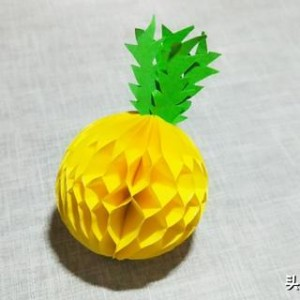 折纸菠萝教程图解,手工折纸菠萝步骤