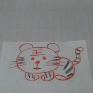 老虎简笔画图解教程,可爱儿童黑板画老虎画法
