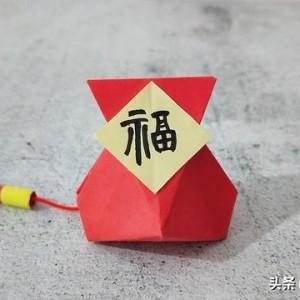 福袋折纸教程步骤,新年福袋手工制作方法