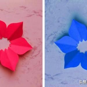 剪纸花朵图案步骤图片,幼儿园简单的儿童剪纸教程