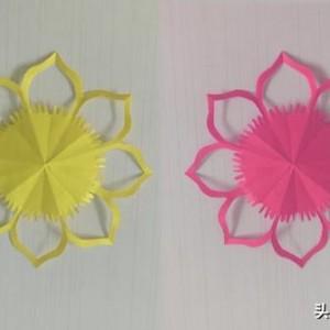 八瓣花剪纸教程图解,教你幼儿剪纸窗花步骤